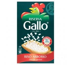 RIZ GALLO ARBORIO 1 KG